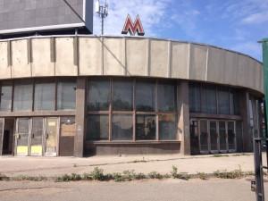 """Усиление конструкций фундамента станции метро """"Кировская"""""""